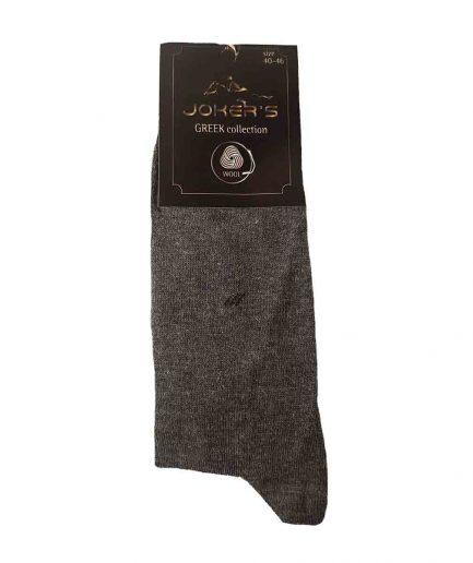 Ανδρική Μάλλινη Κάλτσα